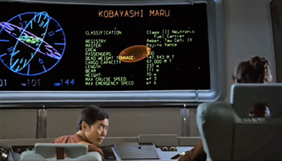Star Trek II still featuring E&S computer-generated imagery